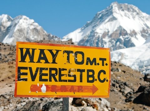 Runner's High at Everest Marathon