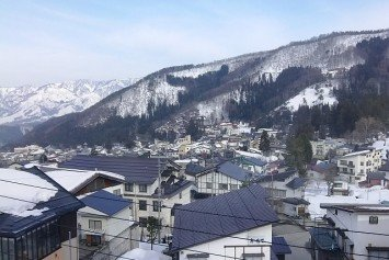 Ski Japan at Nozawan Onsen Resort
